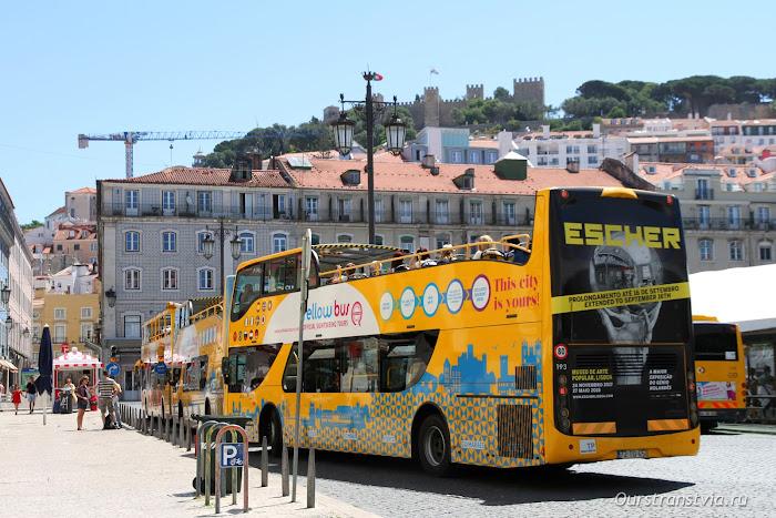 Экскурсионные автобусы на Praça da Figueira, Лиссабон