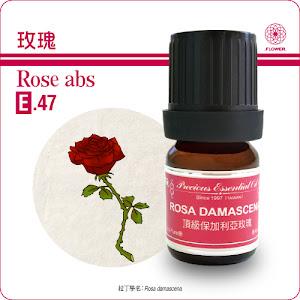 玫瑰原精精油5ml保加利亞玫瑰Rose abs