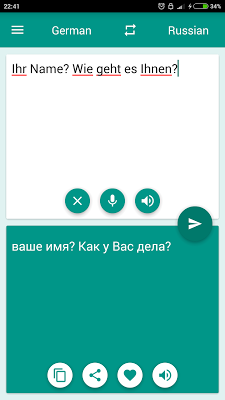 German-Russian Translator - screenshot