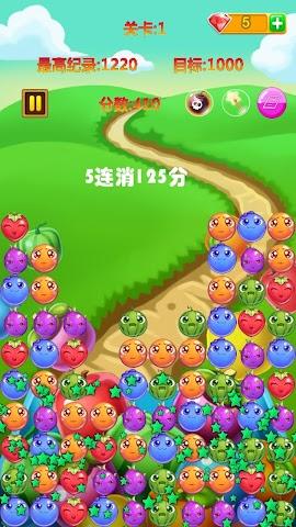 android Fruits Crush Screenshot 1