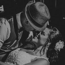 Wedding photographer Douglas Pinheiro (amorevida). Photo of 27.07.2017