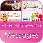 All Festivals Greetings SMS icon