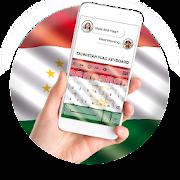 Tajikistan Flag Keyboard - Elegant Themes