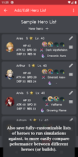 Feh Toolkit
