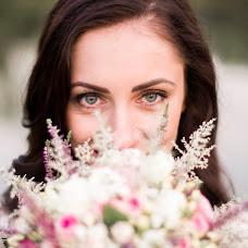 Wedding photographer Patrycja Kierońska (mal4wina). Photo of 26.09.2017