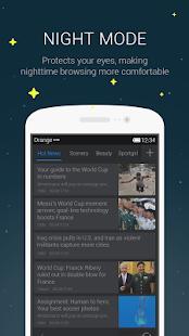 DU Browser(Fast&Secure)- screenshot thumbnail