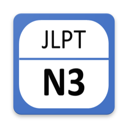 JLPT N3 - Complete Lessons - Apps on Google Play