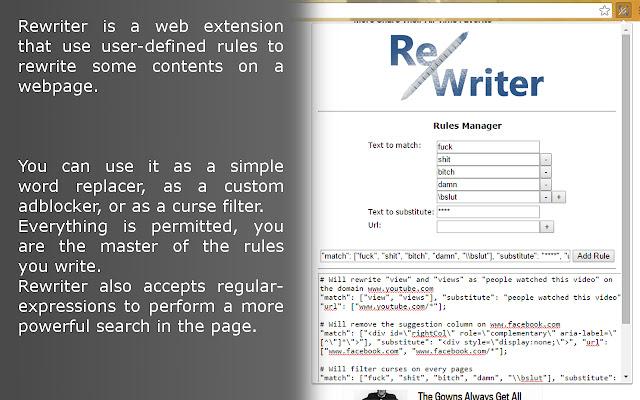 Rewriter
