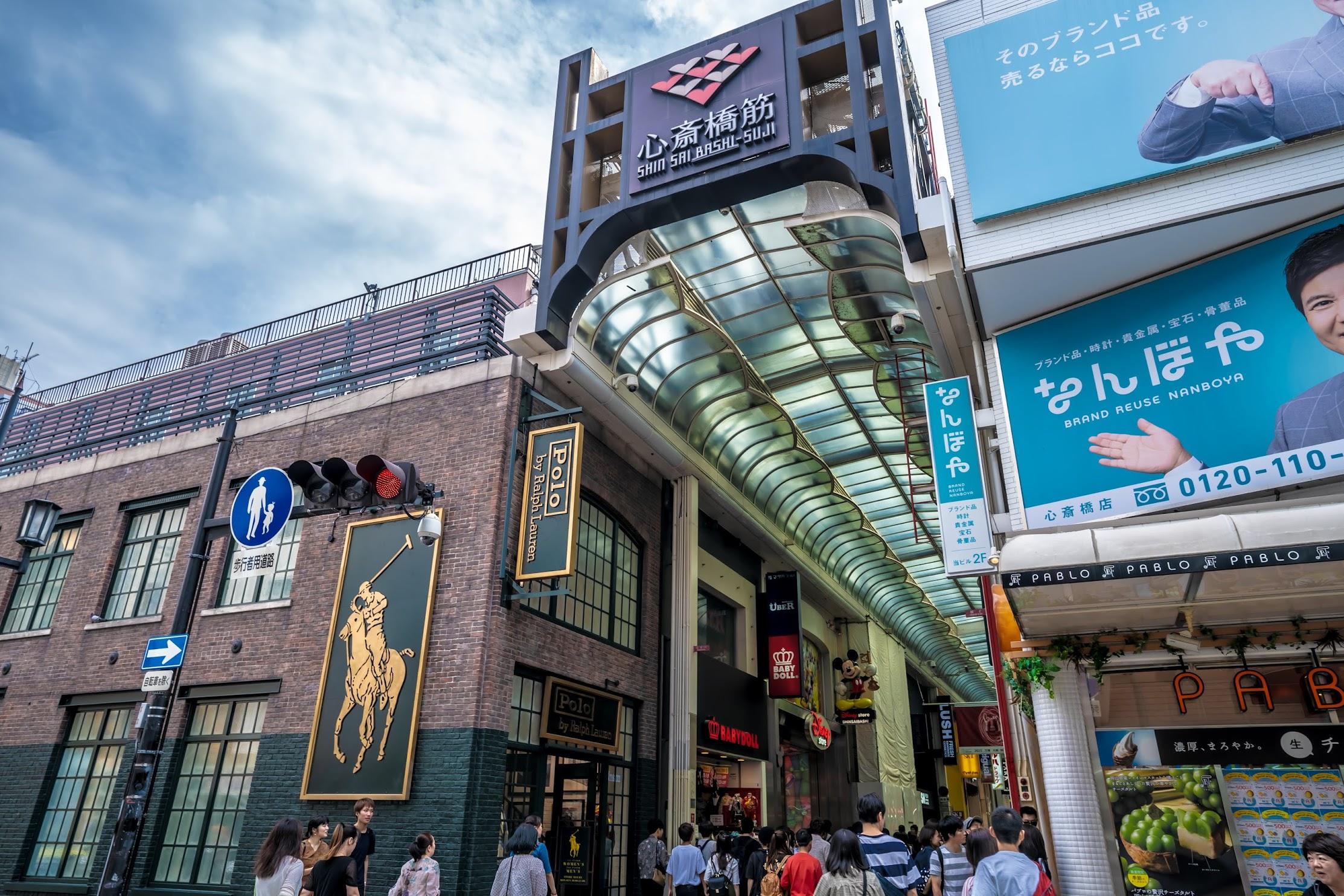 Shinsaibashi Shopping Street1