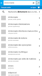 French-Serbian Dictionary - náhled