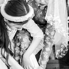 Wedding photographer Jet Nguyen (jetnguyenphoto). Photo of 20.09.2018