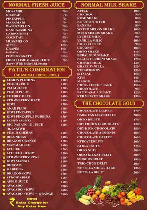 Patil Juice Centre menu 2