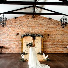 Wedding photographer Galina Pisareva (galapis). Photo of 08.08.2017