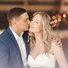 Fotógrafo de casamento Viktoriya Morozova (vicamorozova). Foto de 04.01.2019