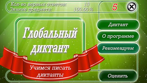 러시아어로 세계적인 구술 이미지[1]