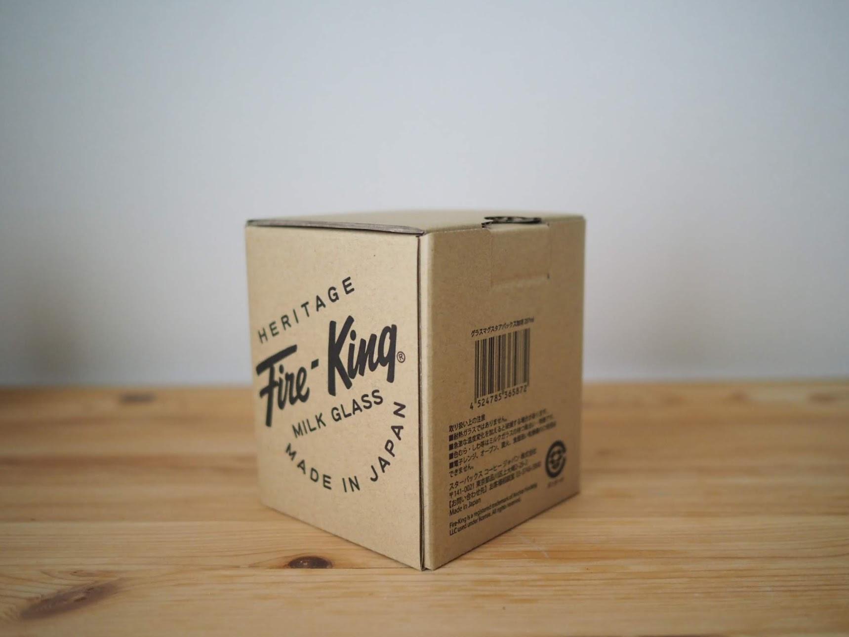 ファイヤーキングの箱