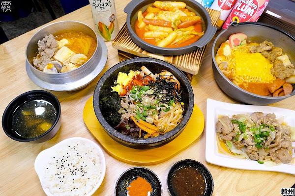 韓州豆腐鍋