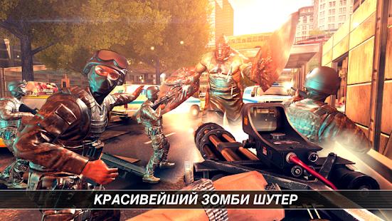 UNKILLED - Сетевой шутер с зомби_1