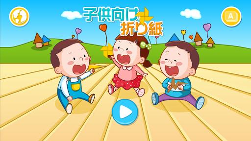 子供向け折り紙-オリジナリティーハンドゲーム