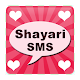 Hindi Shayari ♥ SMS Collection Download on Windows