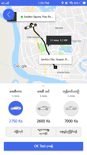 OK TAXI MYANMAR 2.1.9 screenshots 4
