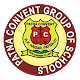 Patna Convent Group Of School Download for PC Windows 10/8/7