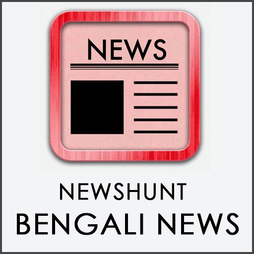 Daily Bengali Live NewsHunt