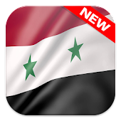 Syria Flag Wallpapers