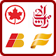 Logo Quiz Airlines Airways (game)