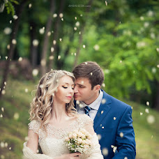 Wedding photographer Irina Lesik (AnshuLesik). Photo of 10.09.2014