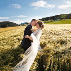 Wedding photographer Viktor Demin (victordyomin). Photo of 26.01.2018