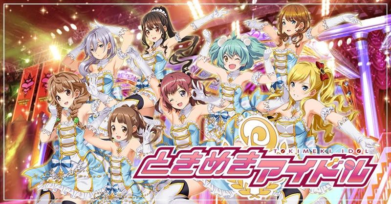 [Tokimeki Idol] เปิดตัว 15 ไอดอลสาวในภาคใหม่ของซีรี่ส์โทคิเมคิ!