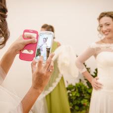 Wedding photographer Gaetano Panariello (gapfotografia). Photo of 27.04.2015