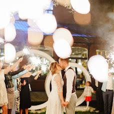 Hochzeitsfotograf Anastasiya Novikova (Akao). Foto vom 19.03.2019