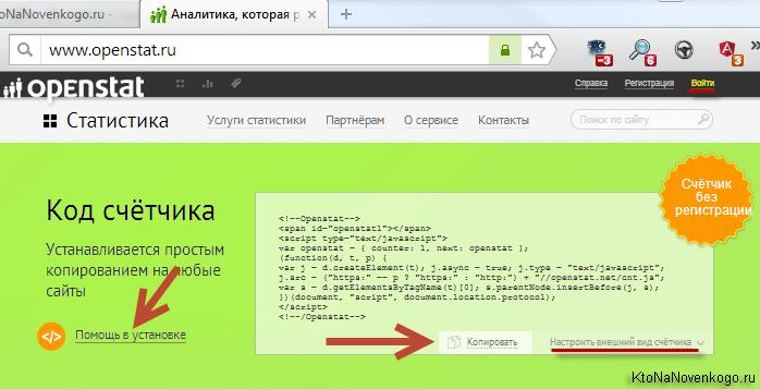 http://ktonanovenkogo.ru/image/02-04-201422-28-16.png