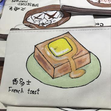 茶餐廳-西多士
