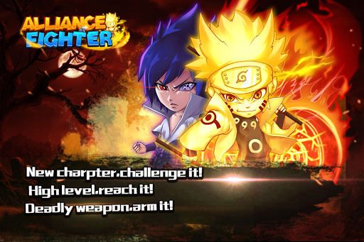 Alliance Fighter