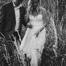 Wedding photographer Lubomir Drapal (LubomirDrapal). Photo of 06.10.2018
