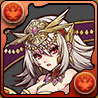 過去織姫神ウルド