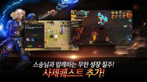 드래곤가드S for Kakao screenshot 9