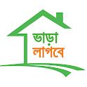 Vara Lagbe - Rental & Buy/Sell App in Bangladesh icon