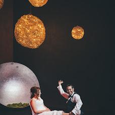 Fotógrafo de bodas Jordi Tudela (jorditudela). Foto del 08.01.2018