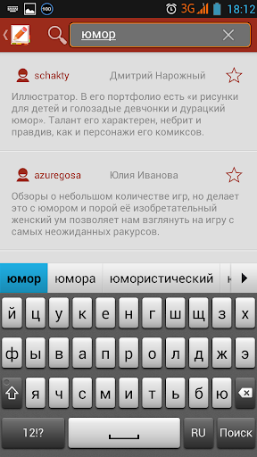 LiveJournal: Catalog of Blogs скачать на планшет Андроид