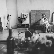 Wedding photographer Nastya Miroslavskaya (Miroslavskaya). Photo of 04.04.2017