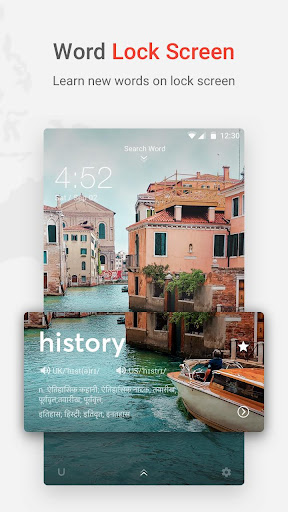 U-Dictionary: Best English Learning Dictionary  screenshots 5