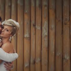 Wedding photographer Ruslan Telnykh (trfoto). Photo of 01.11.2012