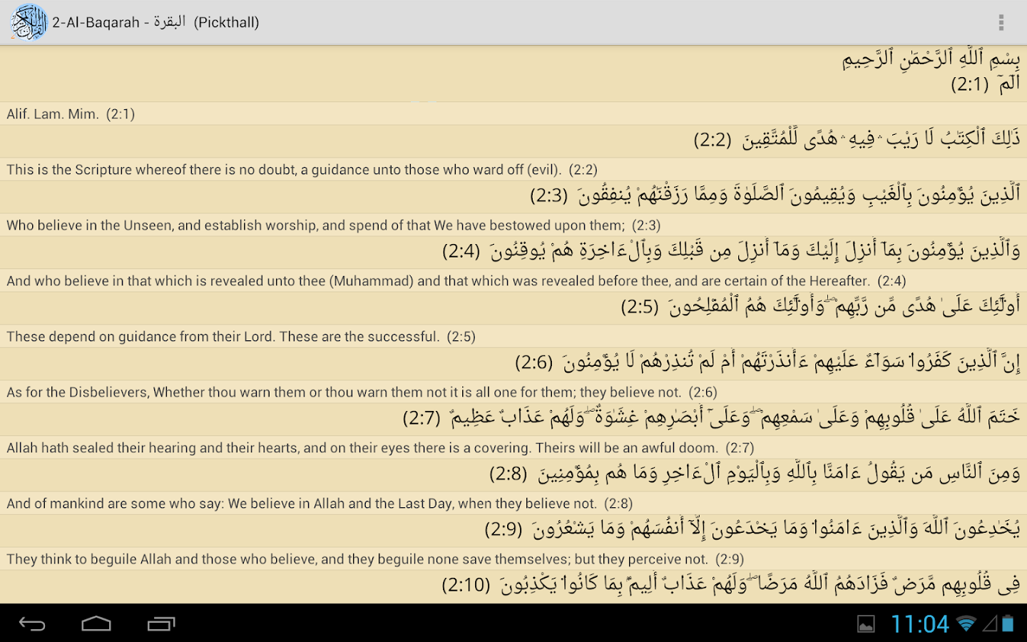 quran urdu english translation android apps on google play