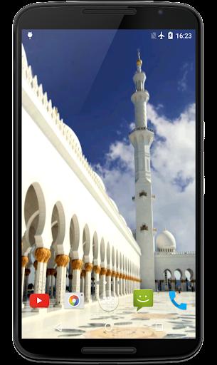 Mosque Sheikh Zayed Wallpaper