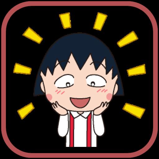 ماروكو الصغيرة (Demo)
