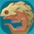 モロクトカゲ